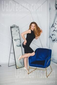 Anastasia von Kremenchug 19 jahre - single Frau. My wenig öffentliches foto.