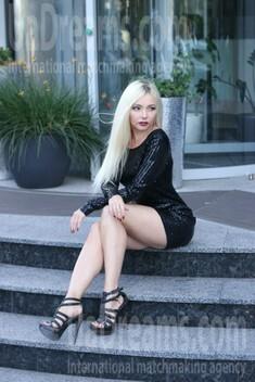 Svetlana von Zaporozhye 38 jahre - gute Frau. My wenig öffentliches foto.