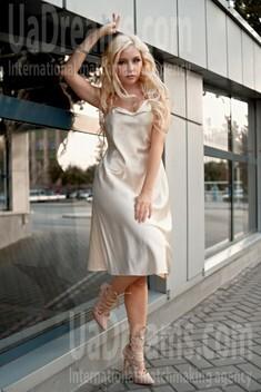 Svetlana von Zaporozhye 38 jahre - nettes Mädchen. My wenig öffentliches foto.