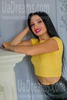 Irishka von Sumy 23 jahre - ukrainische Frau. My wenig öffentliches foto.