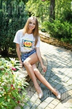 Vlada 19 jahre - will geliebt werden. My wenig öffentliches foto.