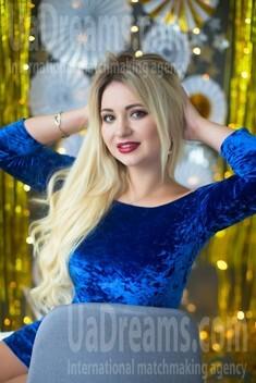Alyona von Sumy 25 jahre - Frau für Dating. My wenig öffentliches foto.