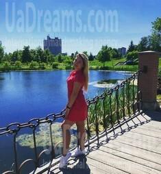 Alyona von Sumy 25 jahre - romantisches Mädchen. My wenig öffentliches foto.