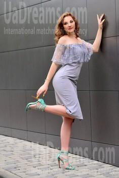 Alina von Cherkasy 21 jahre - will geliebt werden. My wenig öffentliches foto.