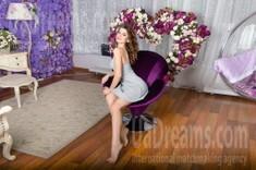 Alyona von Kharkov 21 jahre - wartet auf einen Mann. My wenig öffentliches foto.