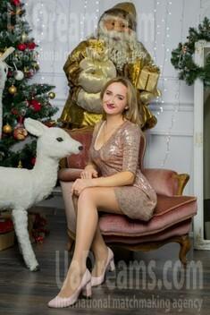 Natalia von Lutsk 25 jahre - sorgsame Frau. My wenig öffentliches foto.