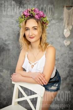 Natalia von Lutsk 25 jahre - sucht nach Mann. My wenig öffentliches foto.