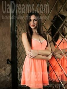 Liza 28 jahre - zukünftige Ehefrau. My wenig öffentliches foto.