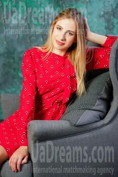 Dana von Lutsk 23 jahre - hübsche Frau. My wenig öffentliches foto.