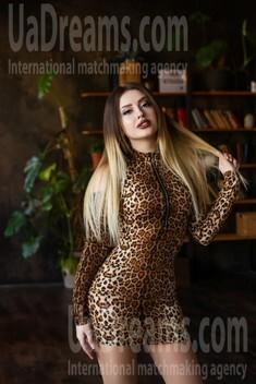 Anastasiya von Zaporozhye 26 jahre - schöne Frau. My wenig öffentliches foto.