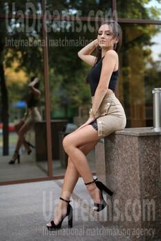 Anastasiya von Zaporozhye 26 jahre - single Frau. My wenig öffentliches foto.