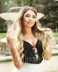 Anastasiya von Zaporozhye 26 jahre - schönes Lächeln. My wenig öffentliches foto.