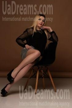Alina von Zaporozhye 23 jahre - gute Frau. My wenig öffentliches foto.