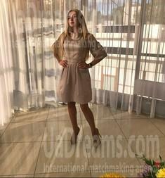 Alina von Zaporozhye 23 jahre - kluge Schönheit. My wenig öffentliches foto.