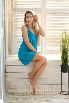 Alina von Zaporozhye 23 jahre - sucht nach Mann. My wenig öffentliches foto.