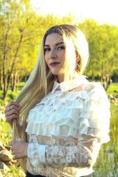 Alina von Zaporozhye 23 jahre - sie möchte geliebt werden. My wenig öffentliches foto.