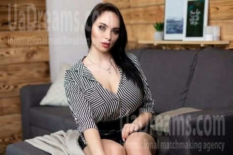 Karina von Dnipro 20 jahre - zukünftige Frau. My wenig öffentliches foto.
