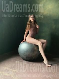 Anna von Sumy 22 jahre - romantisches Mädchen. My wenig öffentliches foto.
