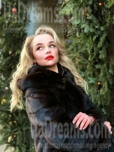 Nadia von Ivano-Frankovsk 23 jahre - liebevolle Frau. My wenig öffentliches foto.