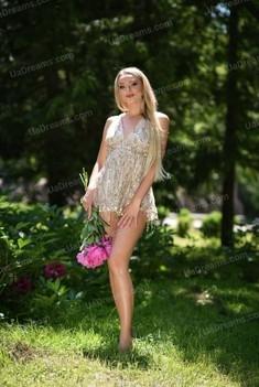 Irynka 27 jahre - sie möchte geliebt werden. My wenig öffentliches foto.