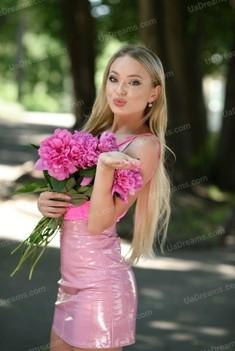 Irynka 27 jahre - begehrenswerte Frau. My wenig öffentliches foto.
