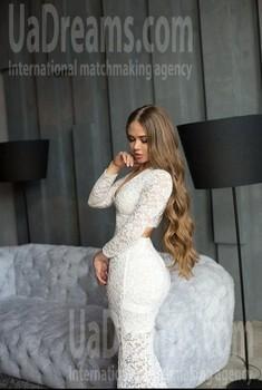 Lesya von Kiev 28 jahre - kluge Schönheit. My wenig öffentliches foto.