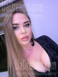 Lesya von Kiev 28 jahre - sucht Liebe. My wenig öffentliches foto.