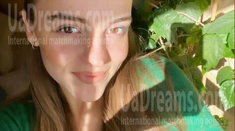 Margarita von Kiev 23 jahre - heiße Frau. My wenig öffentliches foto.