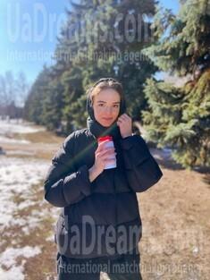 Margarita von Kiev 23 jahre - sorgsame Frau. My wenig öffentliches foto.
