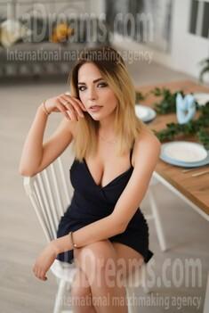 Alina 21 jahre - single russische Frauen. My wenig öffentliches foto.