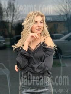 Tetiana von Lviv 23 jahre - Lieblingskleid. My wenig öffentliches foto.