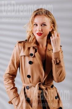 Masha von Poltava 29 jahre - Frau kennenlernen. My wenig öffentliches foto.