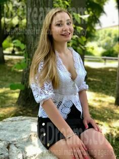 Irina 25 jahre - sexuelle Frau. My wenig öffentliches foto.