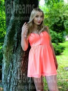 Irina 25 jahre - Lebenspartner sucht. My wenig öffentliches foto.
