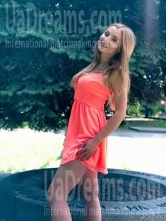 Irina 25 jahre - gute Frau. My wenig öffentliches foto.