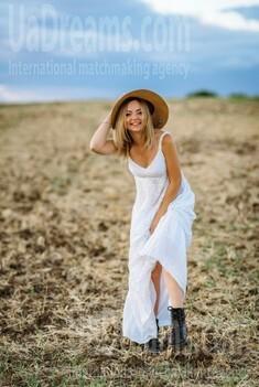 Aleksandra von Poltava 27 jahre - romantisches Mädchen. My wenig öffentliches foto.