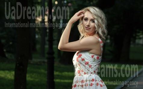 Khrystyna von Lviv 25 jahre - liebevolle Augen. My wenig öffentliches foto.