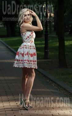 Khrystyna von Lviv 25 jahre - Mann suchen und finden. My wenig öffentliches foto.