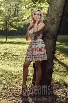 Khrystyna von Lviv 25 jahre - Fotogalerie. My wenig öffentliches foto.