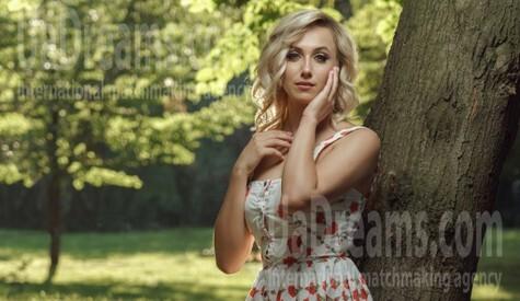 Khrystyna von Lviv 25 jahre - Fotoshooting. My wenig öffentliches foto.
