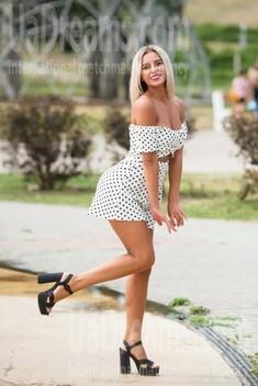 Olya von Cherkasy 26 jahre - sonniges Lächeln. My wenig öffentliches foto.