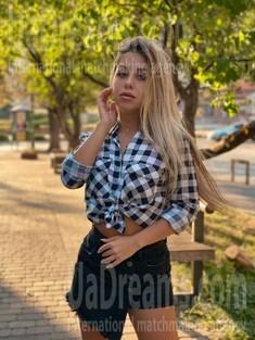Tina von Ivano-Frankovsk 23 jahre - ukrainisches Mädchen. My wenig öffentliches foto.
