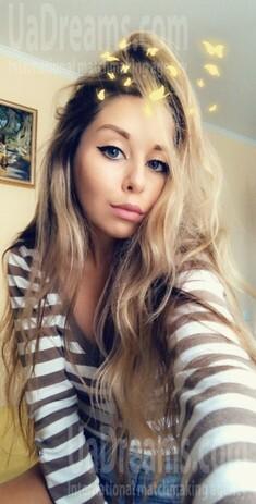 Tina von Ivano-Frankovsk 24 jahre - zukünftige Ehefrau. My wenig öffentliches foto.