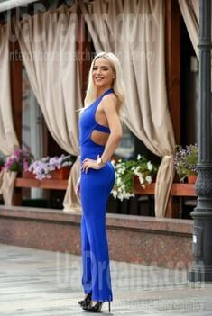 Anastasia 21 jahre - gutherzige russische Frau. My wenig öffentliches foto.