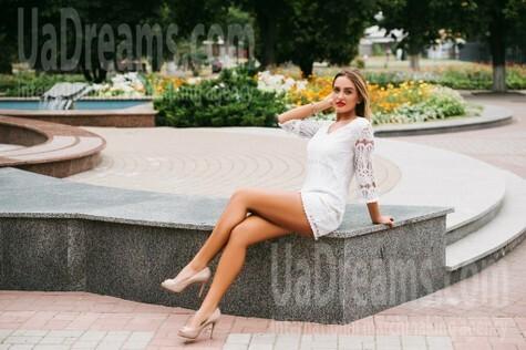 Anastasia von Cherkasy 24 jahre - liebende Frau. My wenig öffentliches foto.