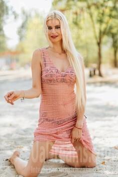 Alexandra von Poltava 33 jahre - beeindruckendes Aussehen. My wenig öffentliches foto.