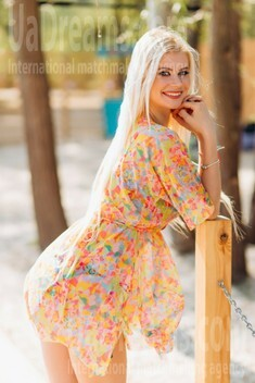 Alexandra von Poltava 33 jahre - sexuelle Frau. My wenig öffentliches foto.