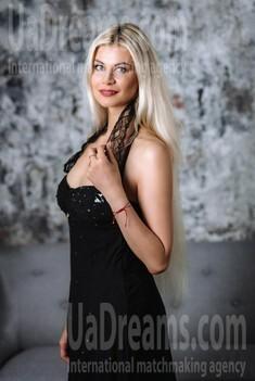 Alexandra von Poltava 33 jahre - gutherziges Mädchen. My wenig öffentliches foto.