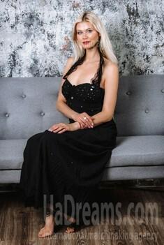 Alexandra von Poltava 33 jahre - romantisches Mädchen. My wenig öffentliches foto.
