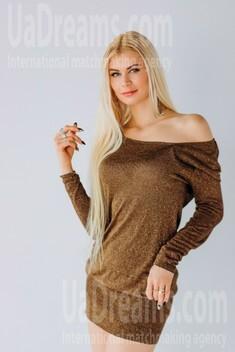 Alexandra von Poltava 33 jahre - sie möchte geliebt werden. My wenig öffentliches foto.